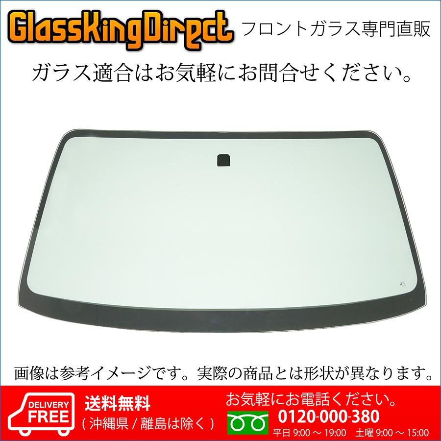 スイフト フロントガラス 車輌:ZC32S/ZC72S/ZD72S [高品質][新品][格安フロントガラス]