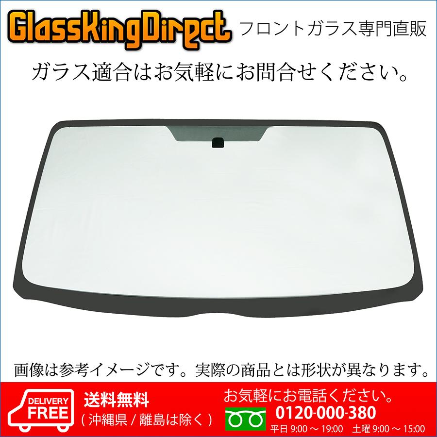 ポルテ フロントガラス 車輌:NNP10 11 [高品質][新品][格安フロントガラス]