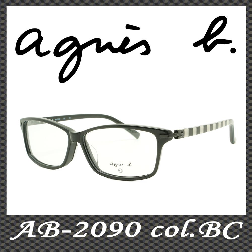 agnis b AB-2090 Col.BC