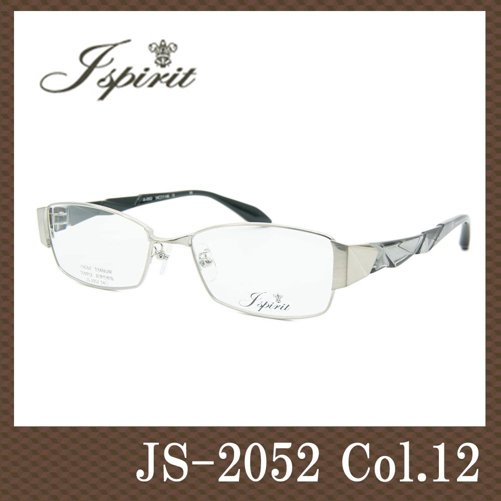 JSPIRIT JS-2052 Col.12
