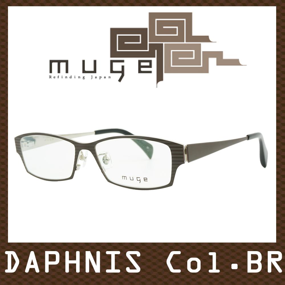 MUGE DAPHNIS Col.BR