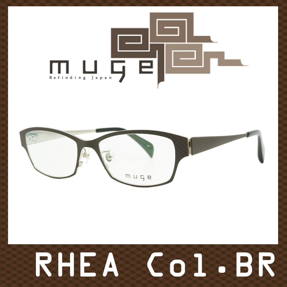 MUGE RHEA Col.BR