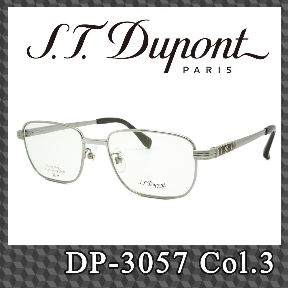 S.T.Dupont DP-3057 Col.3