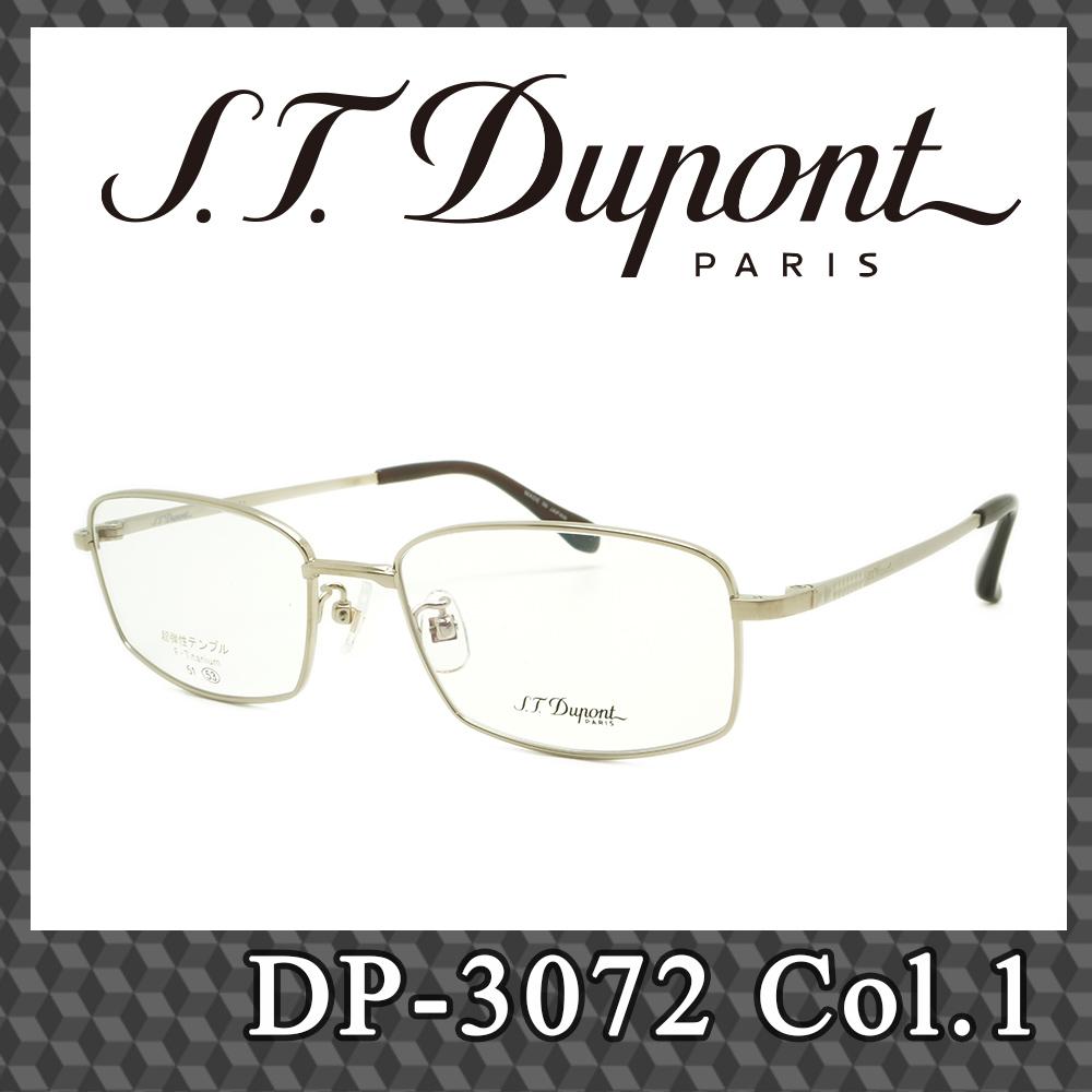 S.T.Dupont DP-3072 Col.1