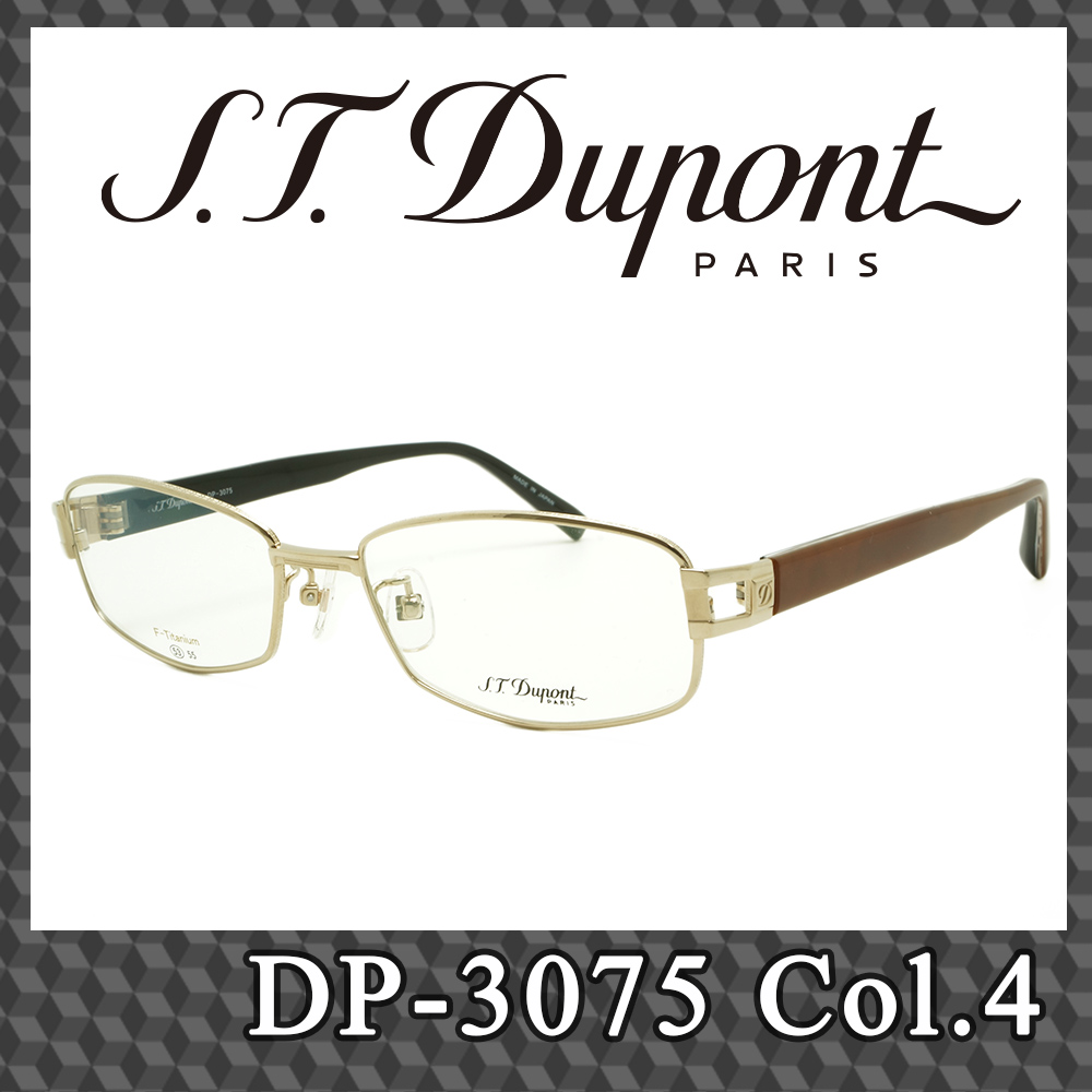 S.T.Dupont DP-3075 Col.4