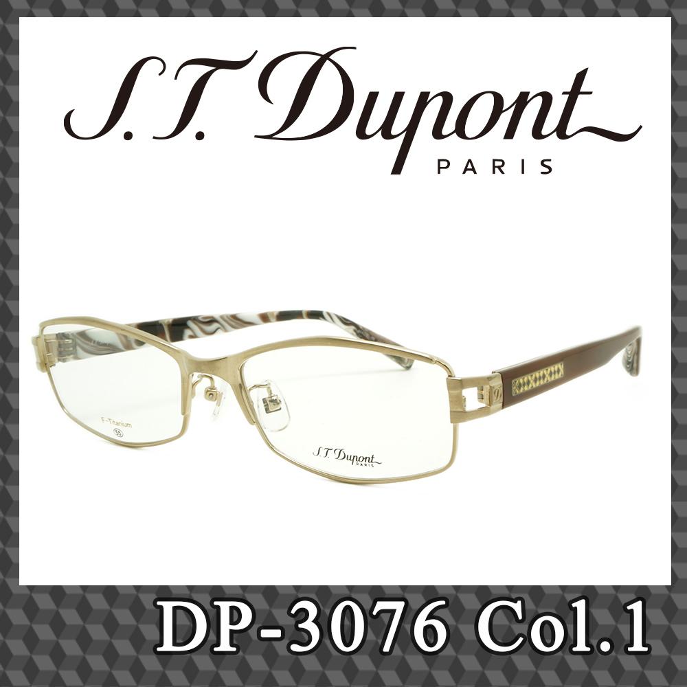 S.T.Dupont DP-3076 Col.1