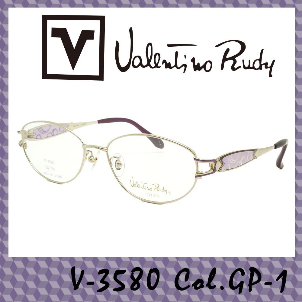 Valentino Rudy V-3580 Col.GP-1