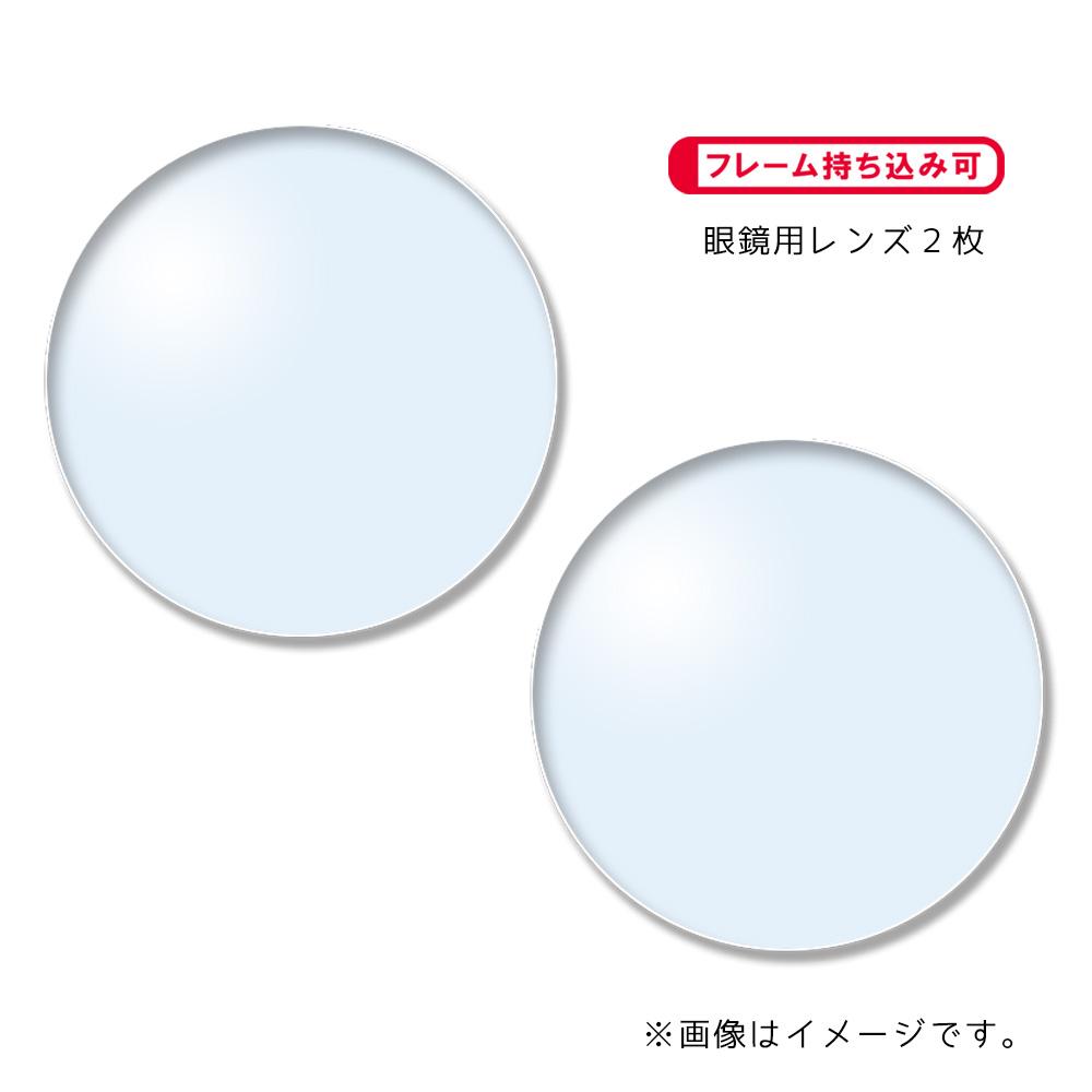 【レンズ】HOYA NULUX 1.60 VG RUV