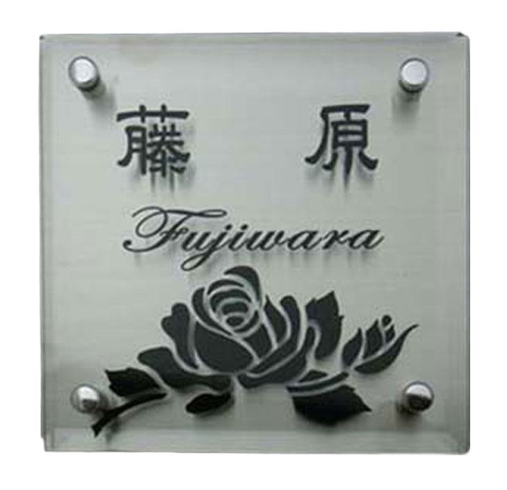 面取り加工 ガラス表札 =ステンレス裏板付き!= 【バラ】 18cm × 18cm 正方形サイズ
