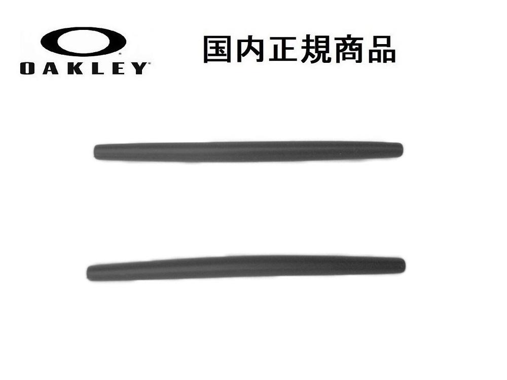 リザード OX5113-〇〇〇〇対応 国内正規商品 OAKLEY オークリー 眼鏡 メガネフレーム LIZARD OX5113-〇〇〇〇シリーズ対応 カラー 開催中 OX5120-〇〇〇〇シリーズ対応 ブラック 日時指定 対応 イヤーソックキット リザード専用 メガネフレームをご参考ください