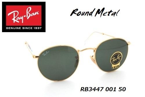 ★RayBan(レイバン) ROUND FLAT LENSES(ラウンドメタル)サングラス RB3447 001 50サイズ
