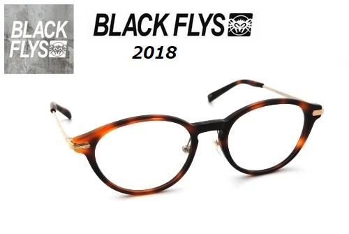 ブラックフライ(BLACKFLYS)オプティカル OPTICAL 眼鏡フレーム【ZOEY】BF-2501-02