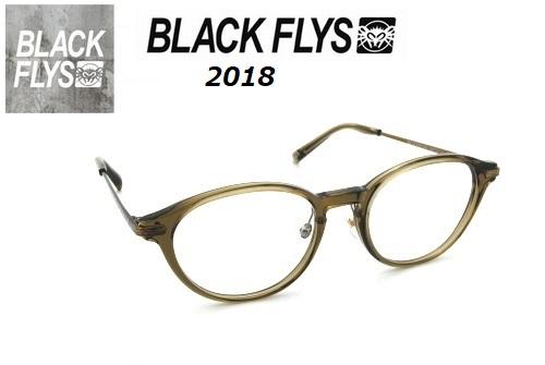ブラックフライ(BLACKFLYS)オプティカル OPTICAL 眼鏡フレーム【ZOEY】BF-2501-03