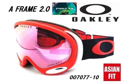 オークリー(OAKLEY SNOW GOGGLE)スノーゴーグル【A FRAME 2.0 PRIZM ASIA FIT】OO7077-10