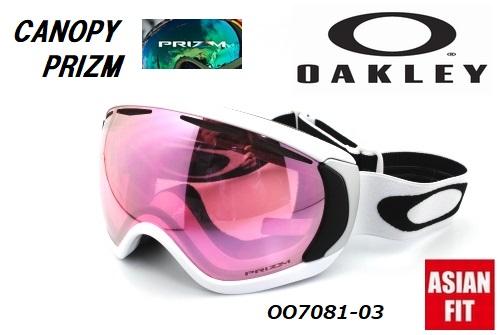 オークリー(OAKLEY SNOW GOGGLE)スノーゴーグル【CANOPY PRIZM ASIA FIT】キャノピー OO7081-03 眼鏡対応モデル!