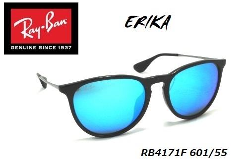 ★RayBan(レイバン) ERIKA FLASH(エリカ)サングラス RB4171F 601/55 54サイズ