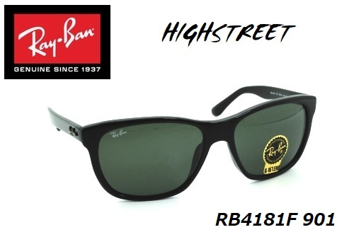 ★RayBan(レイバン) RB4181F 901/71 HIGH STREET(ハイストリート) サングラス 57サイズ