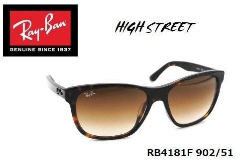 ★RayBan(レイバン) RB4181F 902/51 HIGH STREET(ハイストリート) サングラス 57サイズ