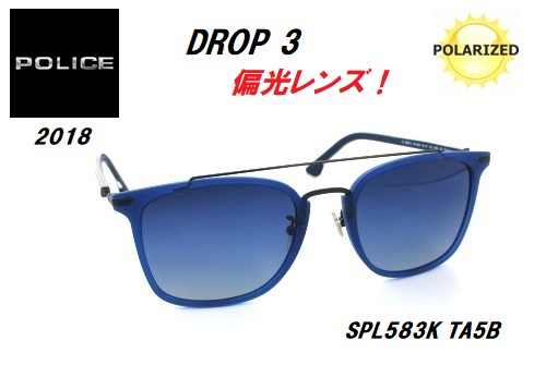 ★POLICE★ポリス★DROP 3★SPL583K TA5B★Polarized★偏光★サングラス