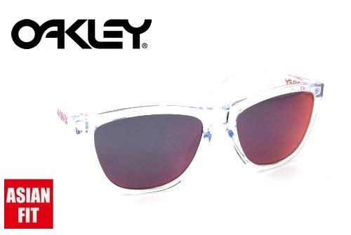 オークリー(OAKLEY)サングラス【FROGSKINS】ASIA FIT OO9245-40 フロッグスキン