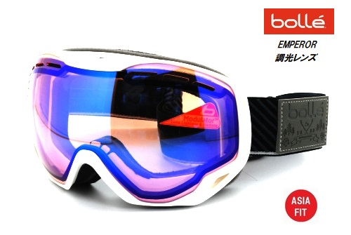 ★bolle★ボレー★EMPEROR★WHITE STRIPES★NXT MODULATOR 2.0 VERMILLON BLUE★調光レンズ★AF21744★ゴーグル