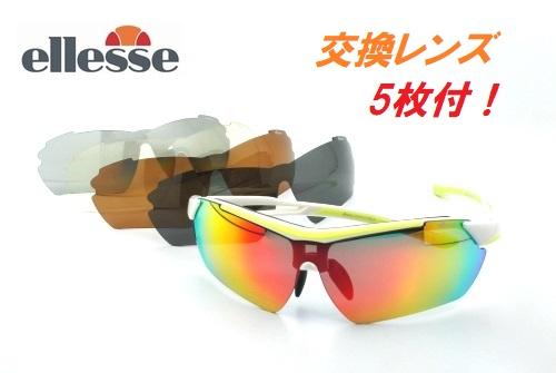 エレッセ(ellesse) スポーツサングラス ES-S112-COL.6 度付きレンズ対応