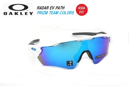 オークリー(OAKLEY)サングラス【RADAR EV PATH PRIZM TEAM COLORS】OO9208-7338