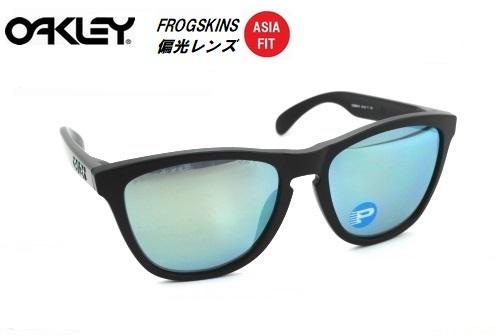 オークリー(OAKLEY)サングラス【FROGSKINS】Polarized 偏光レンズ ASIAN FIT OO9245-43