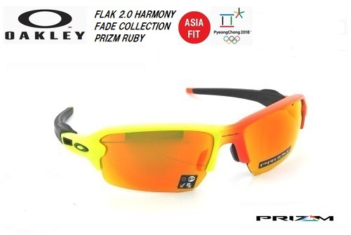 オークリー(OAKLEY)サングラス【FLAK 2.0 HARMONY FADE COLLECTION PRIZM RUBY ASIA FIT】OO9271-2861