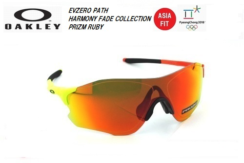 オークリー(OAKLEY)サングラス【EVZERO PATH HARMONY FADE COLLECTION PRIZM RUBY ASIA FIT】OO9313-1638