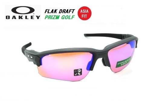オークリー(OAKLEY)サングラス【FLAK DRAFT PRIZM GOLF ASIA FIT】OO9373-0470