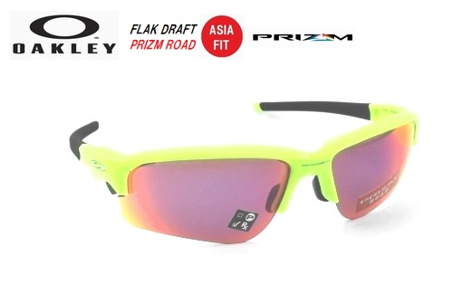 オークリー(OAKLEY)サングラス【FLAK DRAFT PRIZM ROAD ASIA FIT】OO9373-0770