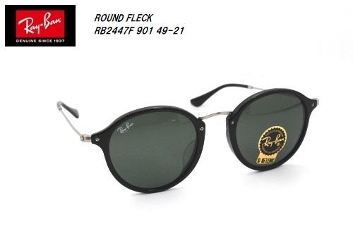 RayBan(レイバン) ROUND FLECK(ラウンド フレック)RB2447F 901 49-21 サングラス 49サイズ