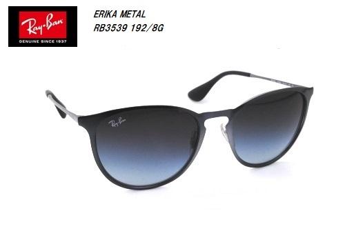 RayBan(レイバン) ERIKA METAL エリカ メタル RB3539 192/8G 54サイズ