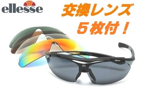 エレッセ(ellesse) スポーツサングラス ES-S108-COL.2 度付きレンズ対応