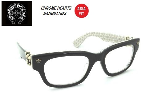 CHROME HEARTS(クロムハーツ)【BANGDANG 2-A】CWC(52) アジアフィット 眼鏡フレーム