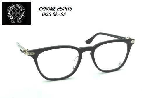 CHROME HEARTS(クロムハーツ)【GISS】BK-SS(54) 眼鏡フレーム