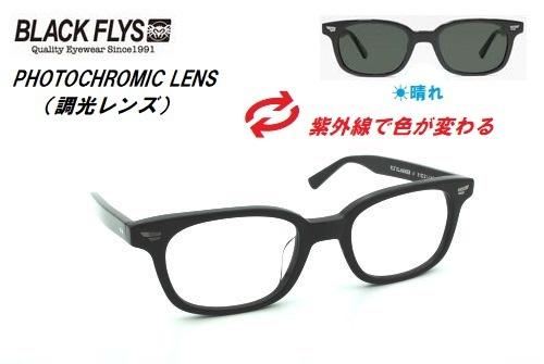 ブラックフライ(BLACKFLYS)サングラス【FLY SLAMMER PHOTOCHROMIC】調光レンズ BF-1318-01 レイトモデル