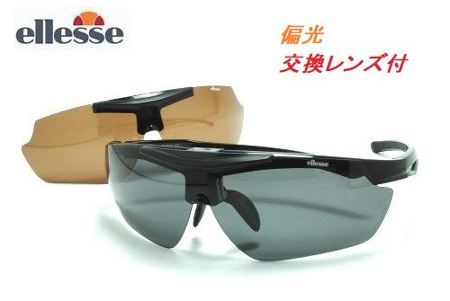 エレッセ(ellesse) スポーツサングラス ES-S114-COL.1 度付きレンズ対応 跳ね上げ式 偏光レンズ
