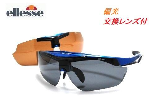 エレッセ(ellesse) スポーツサングラス ES-S114-COL.4 度付きレンズ対応 跳ね上げ式 偏光レンズ