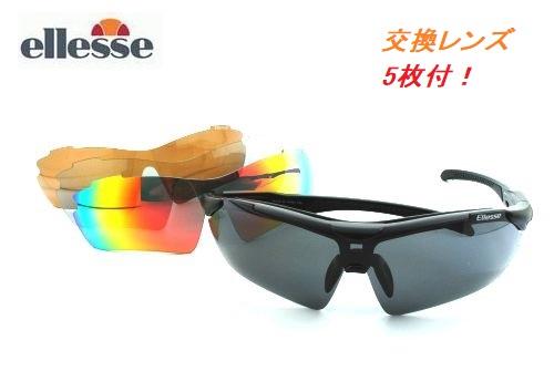 あす楽 偏光 交換レンズ5枚付 エレッセ 大放出セール ellesse 偏光レンズ 低廉 度付きレンズ対応 スポーツサングラス ES-S111-COL.1