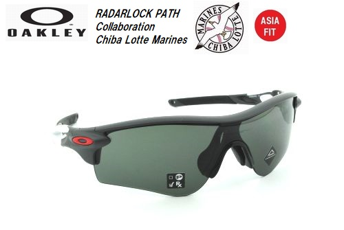オークリー(OAKLEY)サングラス【RADARLOCK PATH PRIZM ASIA FIT Japanese Baseball Collection Chiba Lotte】千葉ロッテマリーンズ 限定品 OO9206-6338