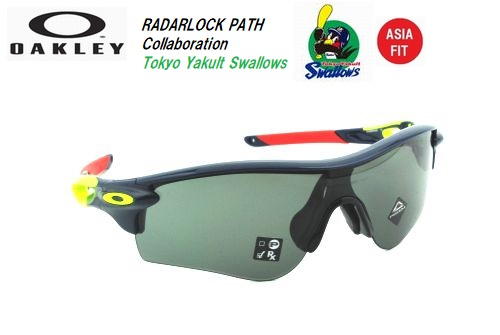 オークリー(OAKLEY)サングラス【RADARLOCK PATH PRIZM ASIA FIT Japanese Baseball Collection Yakult Swallows】東京ヤクルトスワローズ 限定品 OO9206-6438