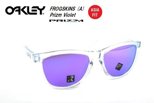 オークリー(OAKLEY)サングラス【FROGSKINS PRIZM VIOLET ASIAN FIT】OO9245-9654