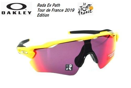 オークリー(OAKLEY)サングラス【RADAR EV PATH Tour de France 2019 Edition】OO9208-7638