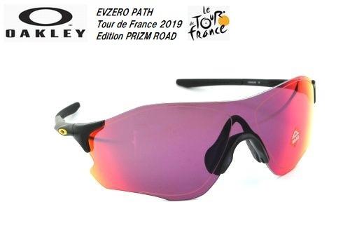 オークリー(OAKLEY)サングラス【EVZERO PATH Tour de France 2019 Edition PRIZM ROAD】OO9308-2438