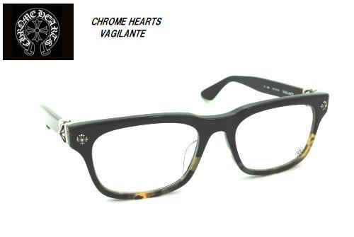 CHROME HEARTS(クロムハーツ)【VAGILANTE】BMZ(54) 眼鏡フレーム