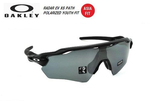 オークリー(OAKLEY)サングラス【RADAR EV XS PATH POLARIZED YOUTH FIT】偏光レンズ OJ9001-0731
