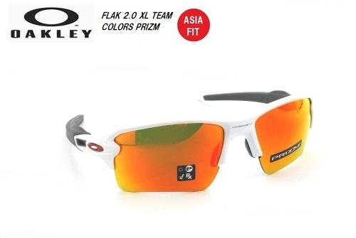 オークリー(OAKLEY)サングラス【FLAK 2.0 XL TEAM COLORS PRIZM】OO9188-9359