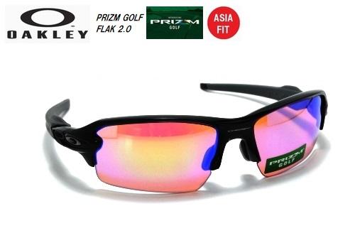 オークリー(OAKLEY)サングラス【PRIZM GOLF FLAK 2.0 ASIA FIT】OO9271-05